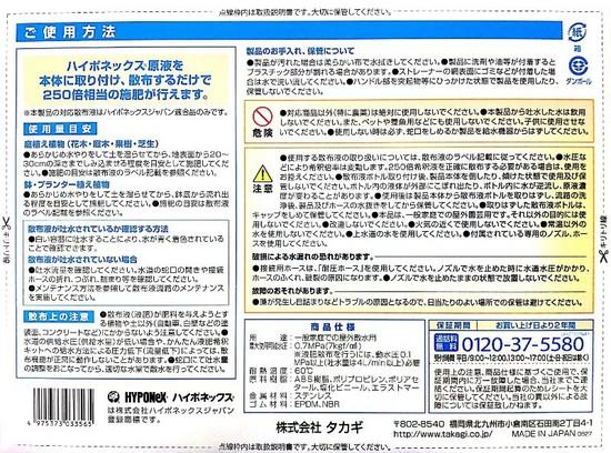 新規ドキュメント 2020-01-29 16.02.51_2_copy_800x594.jpg